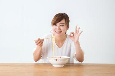 【食べログ3.5以上】戸塚のおすすめラーメン・つけ麺店9選【2019年最新】