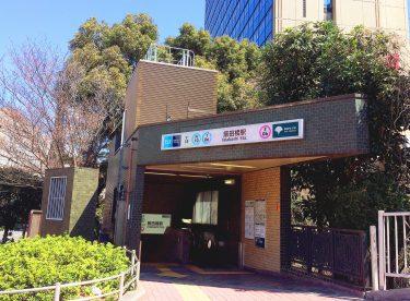 【食べログ3.5以上】飯田橋の人気おすすめランチ店19選【2020年最新】