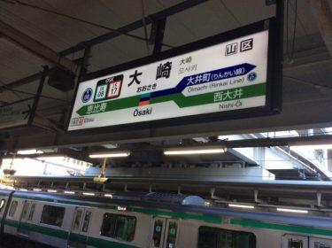【東口・西口別】大崎の人気おすすめランチ20選【価格・個室情報】