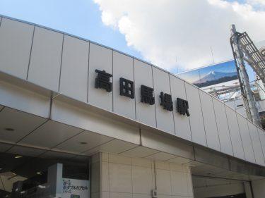 高田馬場のオシャレなおすすめカフェ22選【禁煙・喫煙】