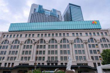 【食べログ3.5以上】難波のおすすめラーメン・つけ麺店20選