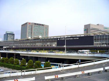 【食べログ3.5以上】新大阪のおすすめランチ20選【駅ナカ・周辺】