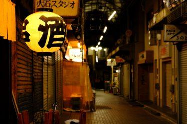 【口コミ高評価店】赤羽の人気おすすめ居酒屋14選【用途別】