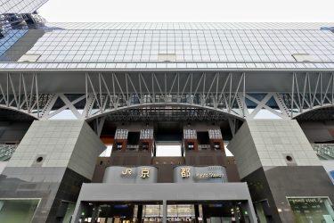 【食べログ3.5以上】京都駅の人気おすすめランチ18選【2020年最新】