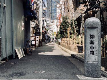 【食べログ3.5以上】神楽坂の人気おすすめそば(蕎麦)7選