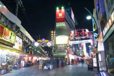 【食べログ3.5以上】上野の人気おすすめ居酒屋25選【用途別】