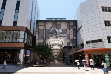 【口コミ高評価×エリア別】松山・大街道の人気おすすめ焼肉10選