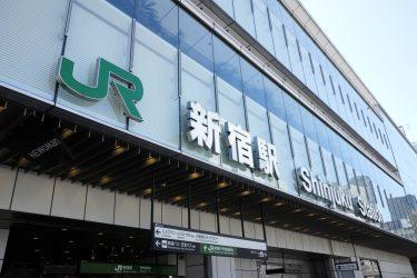 【西口・東口・南口別】新宿の人気おすすめ食べ放題店19選