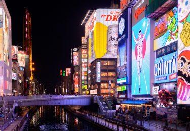 【食べログ3.5以上】難波心斎橋のおすすめ居酒屋29選【2020年最新】