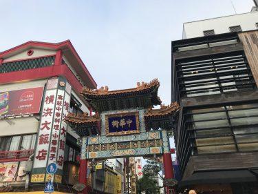 【食べログ3.5以上】横浜の人気おすすめランチ25選【西口・東口】