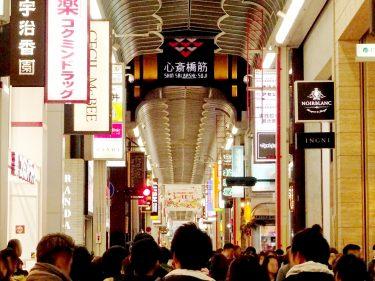 心斎橋の人気おすすめお好み焼き店15選【価格・個室情報】