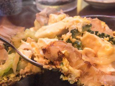 【エリア別】渋谷の人気おすすめ沖縄料理店10選【価格・個室情報】