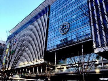 【エリア別】博多の人気おすすめ餃子店18選【価格・個室情報】