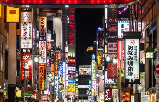 「新宿」の画像検索結果