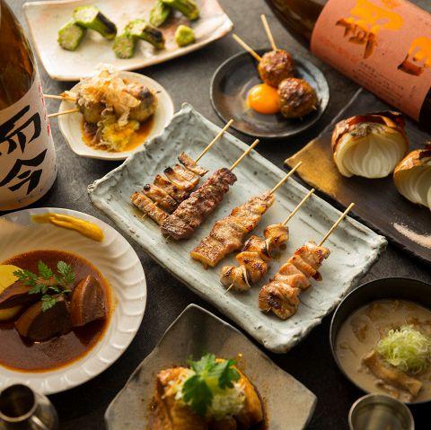 新大阪の居酒屋