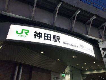 【食べログ3.5以上】神田の人気おすすめカレー17選【エリア別】