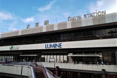 【東口・西口別】大宮の人気おすすめ寿司屋10選【個室・価格情報】