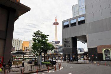 【食べログ3.5以上】京都駅周辺の人気おすすめラーメン10選