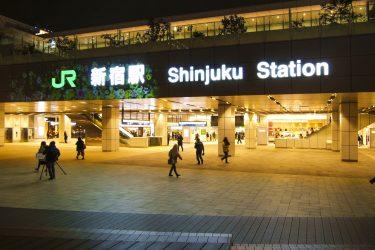 【食べログ3.5以上】新宿の人気おすすめ中華15選【西口・東口・南口別】