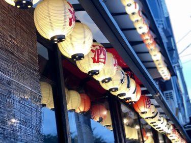 新大阪おすすめ居酒屋15選-全店こだわりの高評価店-
