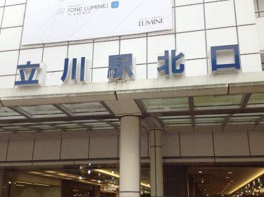 【南口・北口別】立川の人気おすすめ寿司屋10選【個室・価格情報】