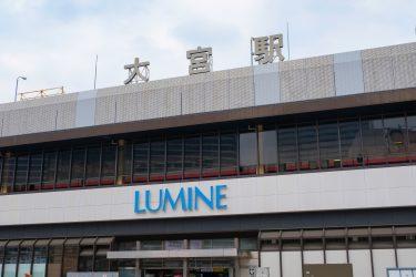 【東口・西口別】大宮の人気おすすめラーメン・つけ麺店20選