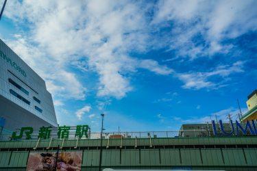 【東口・西口別】新宿の人気おすすめ餃子店15選【価格・個室情報】