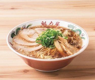 【食べログ3.5以上】五反田の人気おすすめ・つけ麺店10選