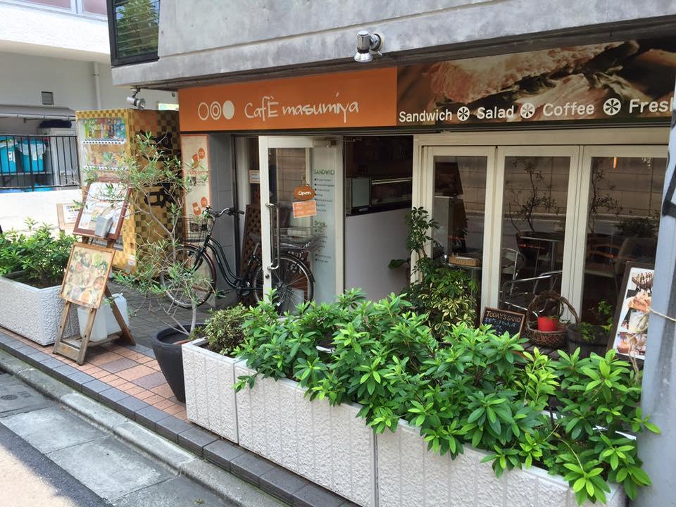 原宿のカフェ・ Cafe Masumiya