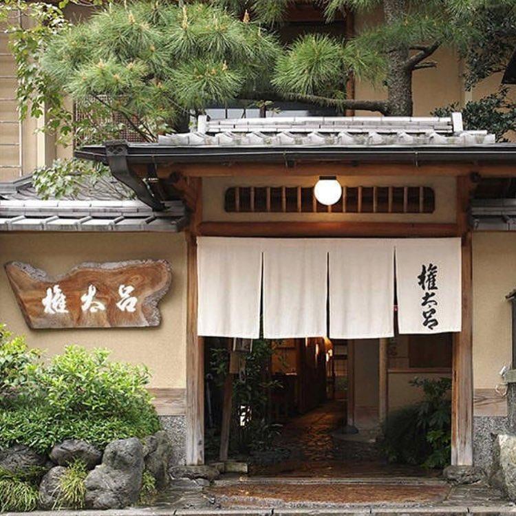 河原町の蕎麦屋・京都 権太呂 本店