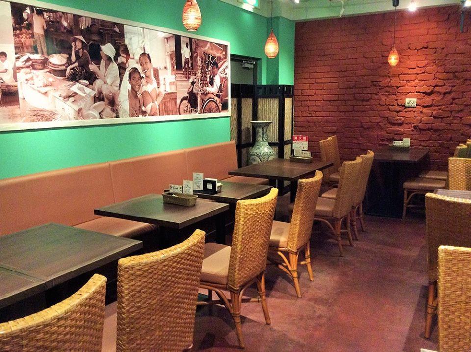 渋谷のベトナム料理店・ハノイのホイさん