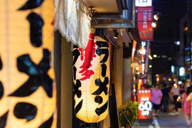 【食べログ3.5以上】博多のおすすめラーメン20選【博多駅・天神駅周辺】