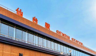 【エリア別】仙台の人気おすすめ焼き鳥屋10選【価格・個室情報】