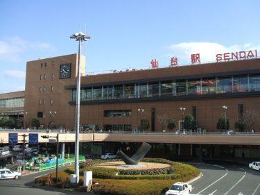 【食べログ3.5以上】仙台の人気おすすめラーメン・つけ麺20選