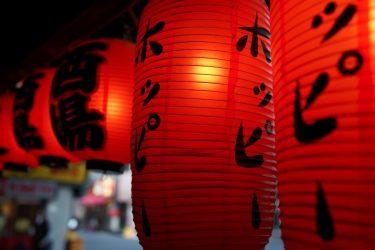 【食べログ3.5以上】新橋の人気おすすめ居酒屋41選【用途別】