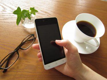 予約可も!落ち着いてのんびりできる新宿の個室カフェ8選