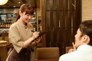 【食べログ3.5以上】五反田の人気おすすめ居酒屋11選【用途別】
