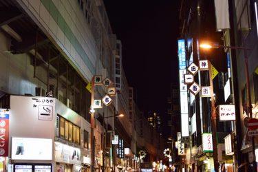 【食べログ3.5以上】神田の人気おすすめ居酒屋13選【2020年最新】