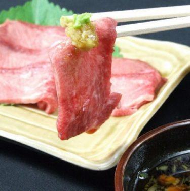 千葉駅の人気おすすめ焼肉ランキングTOP12