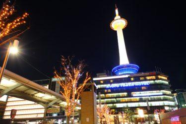京都駅の人気おすすめ居酒屋11選