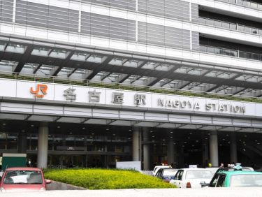 【食べログ3.5以上】名古屋駅周辺の人気おすすめモーニング店20選