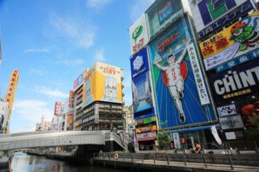 難波でおすすめ!食い倒れの街の人気ランチ店25選【食べログ3.5以上】