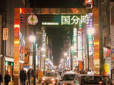 【食べログ3.5以上】仙台国分町のおすすめ居酒屋22選【2020年最新】