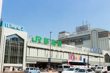 【西口・東口】新宿の人気おすすめカレー店22選