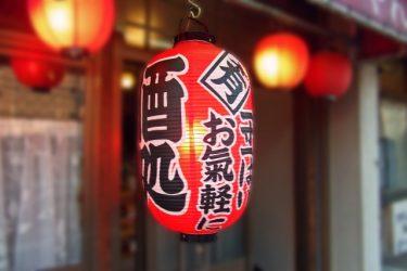 【上野~新橋 編】吉田類の訪れた酒場10選【吉田類の酒場放浪記】