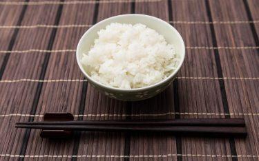 【食べログ3.5以上】新宿でおいしい「ご飯」が食べられるお店おすすめ10選【定食からおにぎりまで】