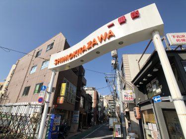 【カレー激戦区】下北沢のおすすめカレー店13選【エリア別】