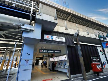 中目黒のおすすめラーメン10選【メディアでも話題の人気店続々!】