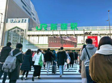 新宿で肉を食べるならここ!おすすめなお店12選