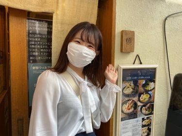 【連載】新宿の食べログうどん百名店 うどん 慎に行ってみた【楠あんず】